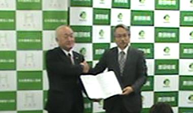 日本農業法人協会 藤岡会長、農研機構 井邊理事長