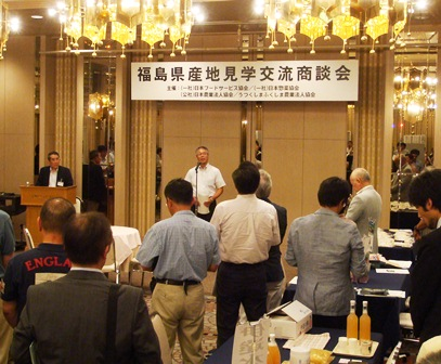 2013/07/10 福島県産地見学交流会