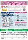 WAP100_hyoshoshiki.jpg